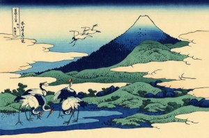 Hokusai - View of Fuji